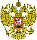 The Russian Academy of Education