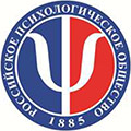 The Russian Psychological Society